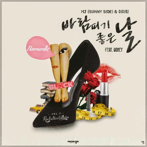 MJ (Sunny Side), Aram (Jaram Project) - Rockatan Collabo Vol.7