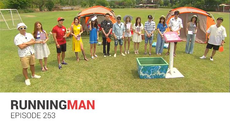 Running-Man1