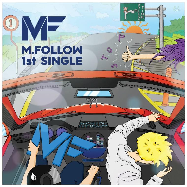 엠팔로우_-_M-Follow_Time