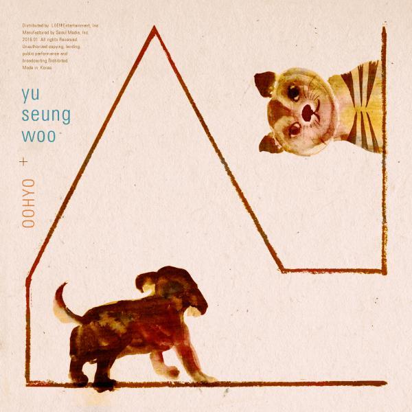 You-Seung-Woo-45.7cm