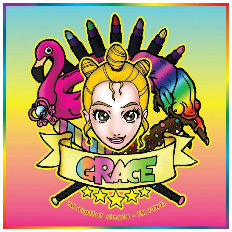 그레이스_(Grace)_-_I'm_Fine