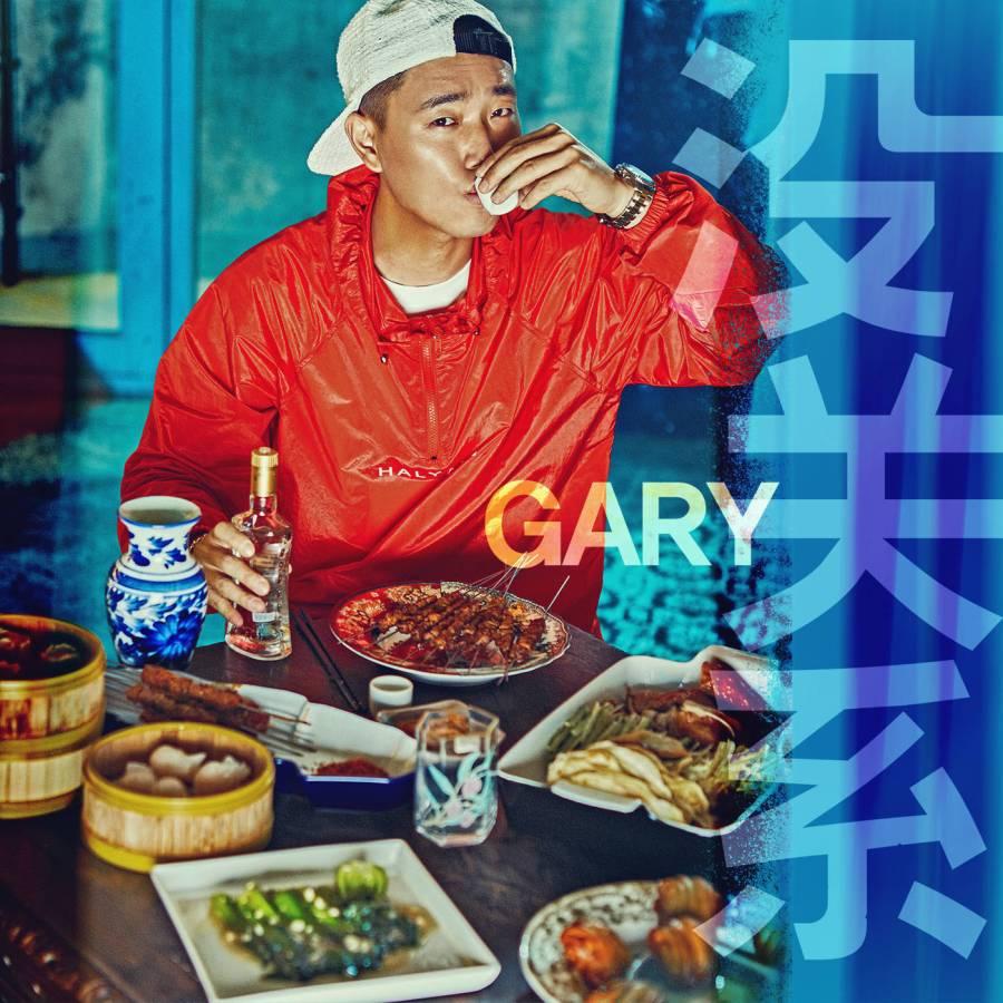 GARY-Mei-Guan-Xi-Its-Ok