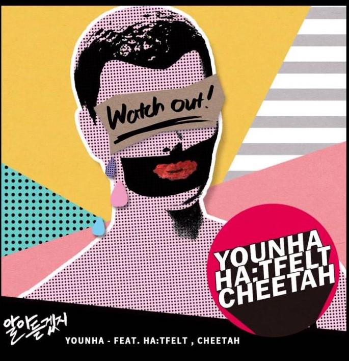 Younha_Get It Feat Hatfelt Cheetah