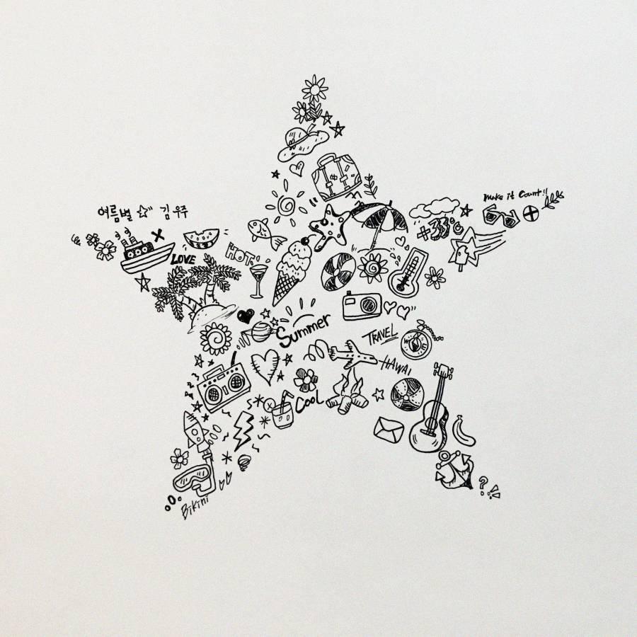 kim-woo-joo-summer-stars-320kbps-www-kstar-mp3-us_