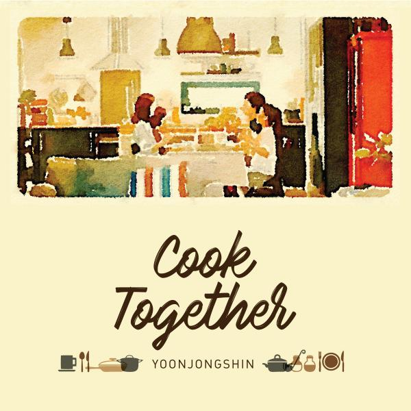 yoon-jong-shin-cook-together