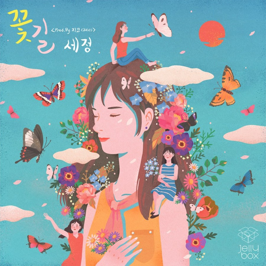 gugudan_sejeong_jellybox_flower-raod